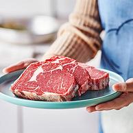 小牛凯西 澳洲进口 原肉整切牛排套餐 130gx10片 礼盒装