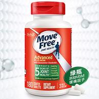 MoveFree 益节 维骨力 绿瓶 180粒x2件