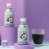 0糖0脂0卡,便携提神不怕胖:250mlx4瓶x2箱 旺旺 Fix x Body 即饮黑咖啡