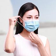 9毛钱撸20只!95级熔喷防病毒:20只 小糖医 一次性医疗口罩