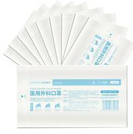 YY0469标准,蓝禾医疗 灭菌型一次性医用外科口罩 100片