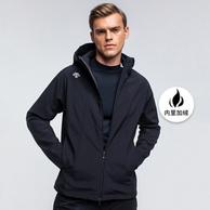 神价格!防水、显瘦、加绒:迪桑特 TRAINING系列 男子加绒梭织外套/软壳外套