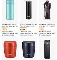 日本直邮:亚马逊海外购 Tiger 虎牌 保温杯促销