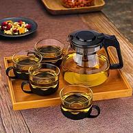 买手甄选团:养生党必备 优质耐热 泡茶壶 5件套