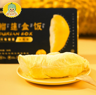 榴莲西施 榴莲盒饭 泰国进口 金枕头榴莲果肉 260gx5件