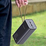 降10元,40000毫安超大容量!pd双向快充!可充笔记本:羽博 充电宝 H40