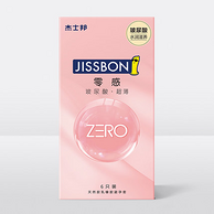 为所有女性量身定制!20只  杰士邦 零感 超薄玻尿酸+零感 避孕套