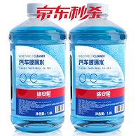 白菜价!途虎 途安星 0℃防冻汽车玻璃水 1.8Lx2瓶