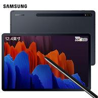 新低!目前最强安卓平板!三星 Galaxy Tab S7平板电脑 6G+128GB WLAN版