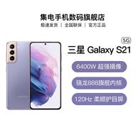 SAMSUNG 三星 Galaxy S21 5G智能手机 8G+128G