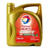 22日8点神价格! TOTAL 道达尔 快驰50005W30 SP/GF-6A级 半合成机油 4L