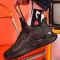 4.9分,网面透气,耐磨耐弯折:回力 男士 2021新款网面休闲鞋
