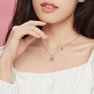 上市企业,925纯银:周大生 十二星座系列 樱花粉贝母锁骨链 项链