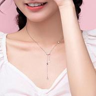 补券,S925纯银,修饰锁骨:周大生 星月流苏项链