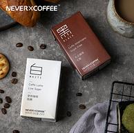 神价格!250mlx5盒+赠5盒 NeverCoffee 拿铁/美式即饮咖啡