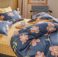 双面可用,斜纹亲肤水洗棉,多款:1.8x2m 浪莎 磨毛床上四件套
