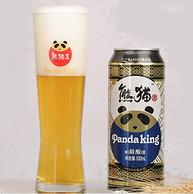 国宝级品牌,精酿卖到工业啤价:500mlx12听 熊猫王 12度纯麦芽精酿啤酒