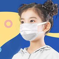 史低!日本KAKEN认证,独立包装:50只 Brodio 儿童口罩 一次性三层小脸口罩