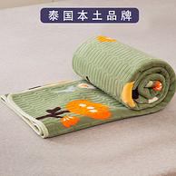 新低!泰国皇室进贡品牌,Semposen 希普森 天然乳胶床垫1.5~1.8米 2色