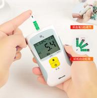 新低!怡成 5DM-2型 家用精准血糖测试仪 送10份试纸+采血针