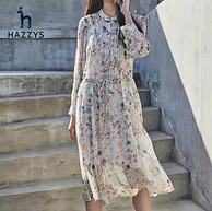 出口英国,仙气十足!Hazzys 夏季中长印花款连衣裙 两件套
