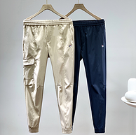 小Q自留、轻薄高弹、液氮整理!FILA 斐乐 休闲束口裤