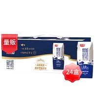 Bright 光明 优加纯牛奶 200mlx24盒x3件