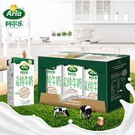 Arla 爱氏晨曦 全脂纯牛奶 1Lx6盒x2件