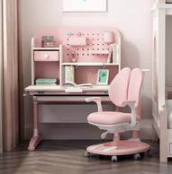 HbadaStudy time 黑白调学习时光 小户型儿童桌椅套装 木超人/启智款