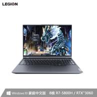7日0点: Lenovo 联想 拯救者 R9000P 2021款 16英寸游戏本(R7-5800H、16G、512G、RTX3060、2.5k、165Hz、100%sRGB)