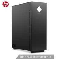 5日0点: HP 惠普 暗影精灵6Pro 全面版 游戏台式电脑主机 (i7-11700F、16G、256G SSD+1T 、RTX3060Ti )