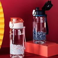 奉旨喝水!故宫文创联名,Tritan材质:560ml 哈尔斯 太空运动水杯