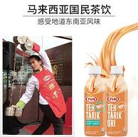 马来西亚进口 F&N 少糖款 网红奶茶拉茶 270mlx6瓶x2件