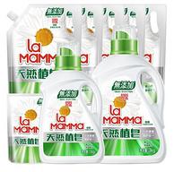 妈妈壹选 天然皂液护色洗衣液套装 17斤x2件