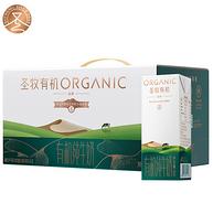 9日10点: 圣牧 有机纯牛奶 品醇 200mlx12盒