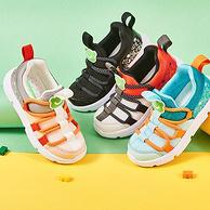 专柜同款,蜂巢透气,超轻不累脚:木木屋 透气毛毛虫童鞋