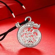 商场同款:中国白银 骜世系列 足银990盘龙吊坠项链 12g