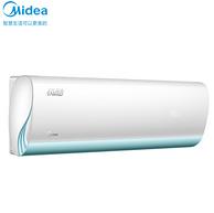 京东代下单!5.27能效比!Midea美的 新一级 VHA 智能变频1.5匹壁挂式空调 KFR-35GW/N8VHA1