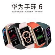 27日0点: HUAWEI 华为手环6 智能手环 标准版