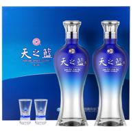 洋河 蓝色经典 天之蓝 52度 浓香型白酒 480mlx2瓶
