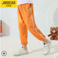 杰米熊 2021春季新款男女童轻薄冰丝休闲运动裤(110~160码)