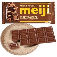 Meiji明治 牛奶巧克力 65gx10件