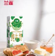 Lacheer 兰雀 唯鲜系列高钙脱脂牛奶 1LX6盒