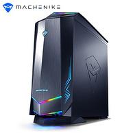 14日0点: MACHENIKE 机械师 F117-D 台式电脑主机(i5-11400、8G、512G)