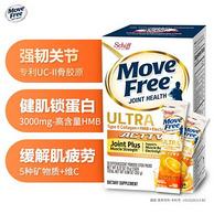 值哭!Move Free 益节 ULTRA 健肌骨胶原软骨素冲剂 28包
