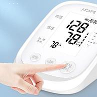 阿里大药房精选,大屏+语音傻瓜式操作:掌护 智能电子血压计