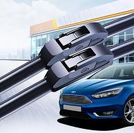 A级胶条,99%车型适用:1对装 卡卡买 银钛 福特车系经典无骨汽车雨刮器
