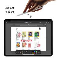 15日8点:Apple苹果 2020款 iPad Pro 12.9英寸平板电脑 128G WLAN版