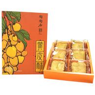 临期特价,中华老字号 陶陶居 黄皮酥 228gx2盒