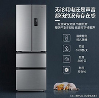 Midea 美的 BCD-323WTPM(E) 风冷多门冰箱 323L